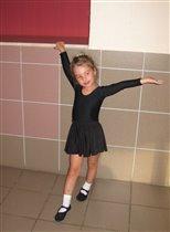 А я хожу на танцы!