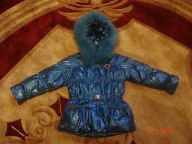 Куртка Войчик дд 122