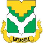 Котловка