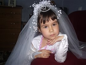 Невеста загрустила