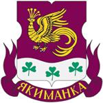 Якиманка
