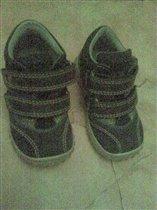 Ботиночки на первые шаги ЭККО синие и фиолетовые