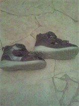 20 размер сандалики Экко