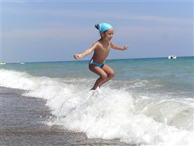 Прыжки над волнами морскими
