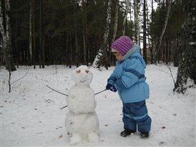 'Зимние забавы'