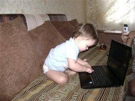 ребенок работает!