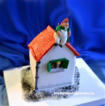 Торт Карлсон на крыше