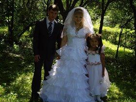 Моя любимая семья!!!