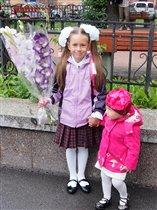 Мои дочурки)