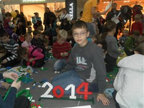 Новогодний LEGO фестиваль