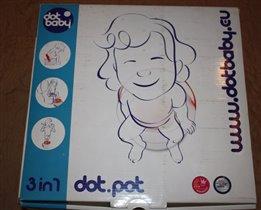 Горшок 3 в 1 Dot.Pot Dot Baby