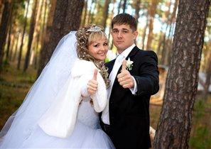 Наша свадьба !