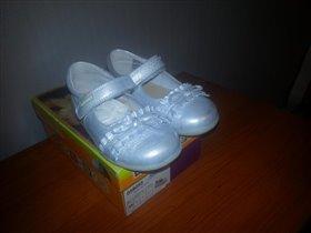 Pablosky туфельки размер 25, 1500=