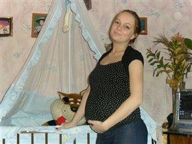 9 месяцев))