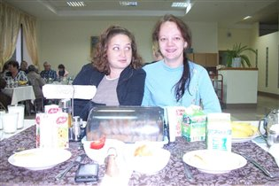 с подругой в санатории