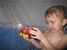 Весело купаем машинку
