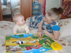 Учимся играя! Нам вместе хорошо!