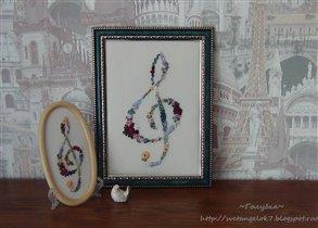 скрипичные ключики (вышивка лентами)