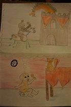 Рисунок Александры 10 лет 'Раскрась жизнь сказкой'