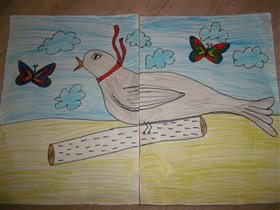 птица мира и любви