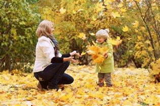 Осень. Листья. Радость.