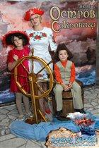 Я с детками в Аквамарине