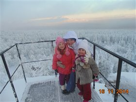 Подождем Новый год и Деда Мороза !
