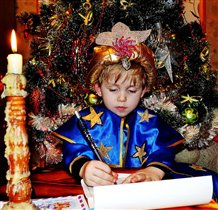 Пишу Письмо Дедушке иМорозу!