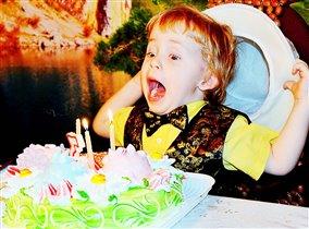 Мой 3 день рождения!!!