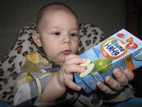 Глебушка очень любит фруто-няню)))
