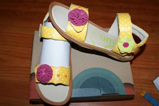 umi Belair Dress Sandal 34