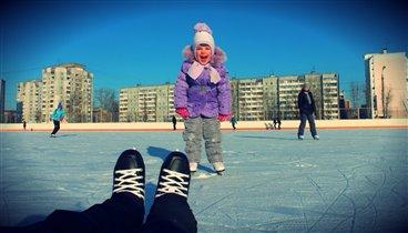 Первый раз катаюсь на коньках