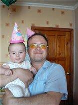 Папа и Левушка на дне рождения