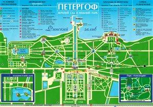 СПб - 2014. Петергоф - 9.