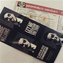 билет с сайта по номиналу с буклетиком-Красота