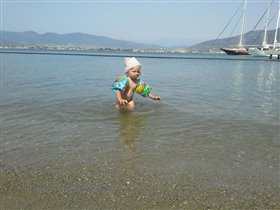 Турецкий пляж Софии 1. 8 мес.