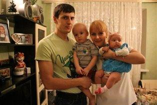 Наша счастливая семья!