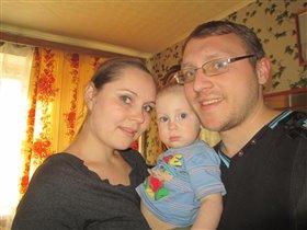Наша маленькая семья!