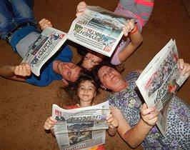 Семья-читальня!