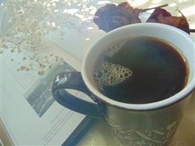 Хороший кофе и хорошая книга - лучшее сочетание.