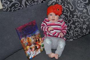 Кристинка и книжка