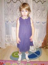 Фотосессия с примеркой платья перед 4-летием