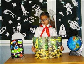 Дочка заявила дома - будет точно астрономом!