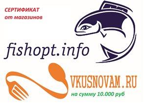 Сертификат на покупку ЛЮБОЙ продукции. Цена 5000р