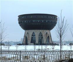 Центр семьи 'Казан'