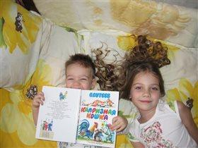 Самая любимая книжка моих детей