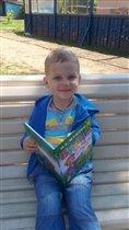 Летом на лавочке книгу читаю!