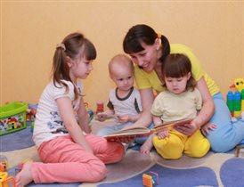А мы читаем с мамой!