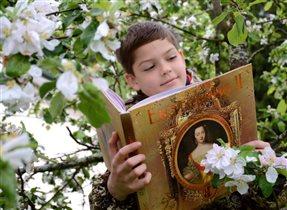 Если ребенок увлекся чтением,главное-не отвлекать!