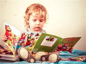 люблю читать!